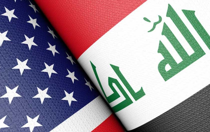 لاتاری اتباع عراقی